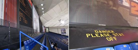 24 - danger zone seating.jpg