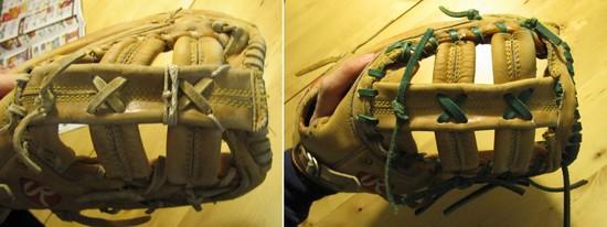 5 - outer webbing.jpg
