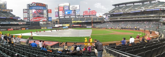 citi section 121 panorama.jpg