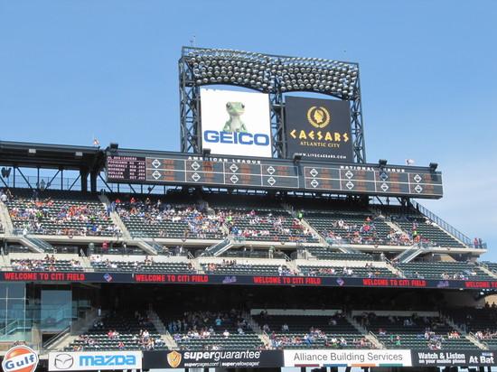 8 - seats under scoreboard.JPG