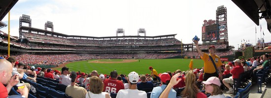 12 - citz sec 104 row 14 seats 4-5 panorama.jpg