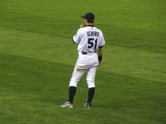 14 - its Ichiro.JPG