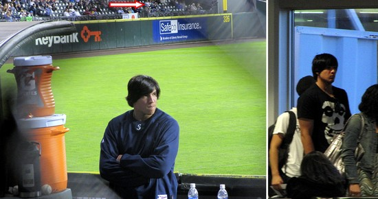 16 - Dan Cortes bullpen and airport.JPG