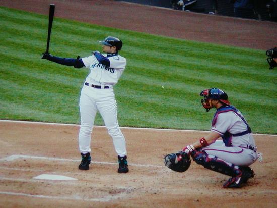 37 - Ichiro long pants.JPG