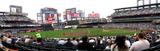 17 - citi section 122 panarama.jpg